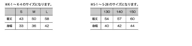 sc-kids_s1